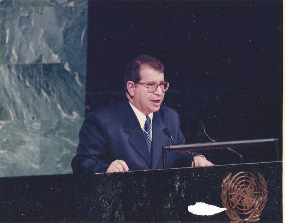 781519f82f Comentarios al artículo 51 de la Carta de las Naciones Unidas sobre el  Derecho inmanente de legítima defensa individual o colectiva por Mario H.  Castellón ...