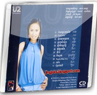 U2 CD Vol 01