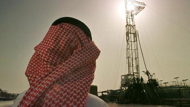عاجل: إجراءات تقشفية جديدة في المملكة العربية السعودية
