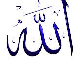 Allah c.c Rüyada Görmek Hakkında Hadis ve Ayetler