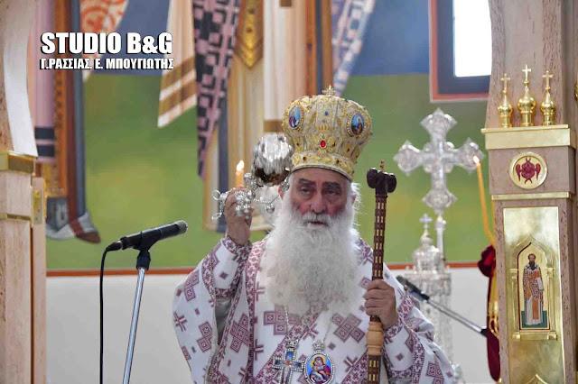 Ο Μητροπολίτης Σισανίου και Σιατίστης Παύλος στους εορτασμούς του Αγίου Λουκά στο Ναύπλιο (βίντεο)
