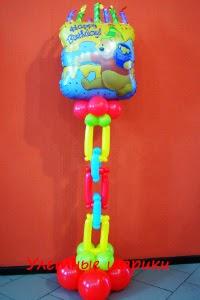 букет с Винни Пухом из воздушных шаров на день рождения
