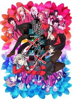JUNNA - Kono Yubi Tomare detail single lyrics kanji romaji Opening Kakegurui XX (season 2)