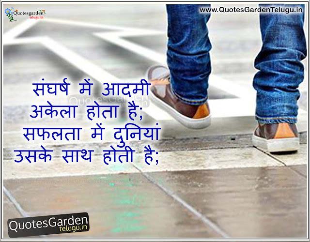 Good night Quotes shayari in hindi