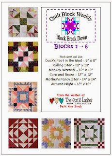 Quilt pattern book on Kindle and Nook