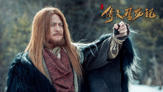 Tân Ỷ Thiên Đồ Long Ký - Ảnh 3