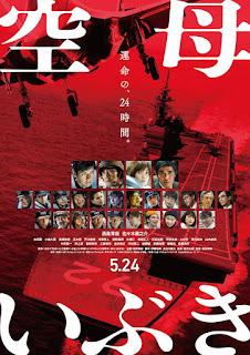Kuubo Ibuki filme live-action ganha novo trailer e pôster