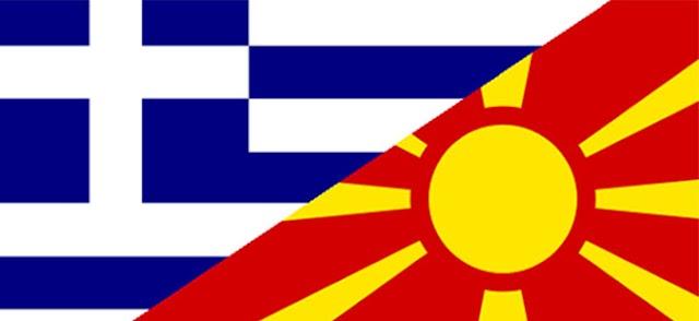 Greek delegation arrives in Skopje for bilateral business forum