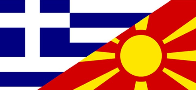 Sputnik: UN Sponsors Greece-Macedonia Meeting in Push to Resolve Name Dispute