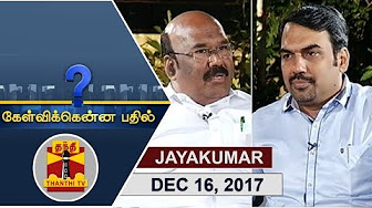 Kelvikkenna Bathil 16-12-2017 Exclusive Interview with Fisheries Minister Jayakumar | Thanthi Tv