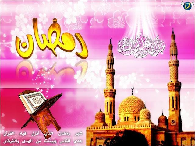 Ramadan Jumma Mubarak Hd Pictures 2017