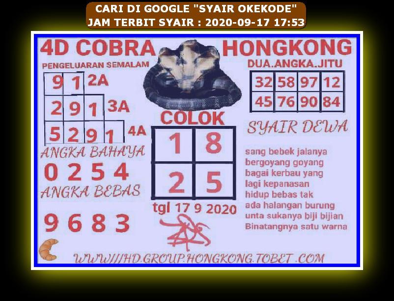 Kode syair Hongkong Kamis 17 September 2020 48