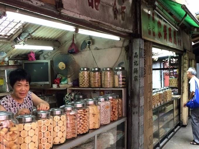 【澳門美食】尋找晶記餅店 古早中式唐餅