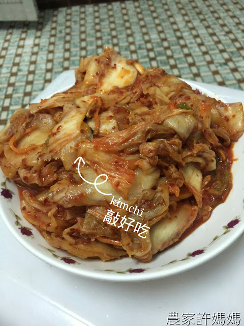 開胃的素食韓國泡菜