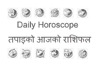 free daily Horscope Rashifal 22 dec 16 jagiredai