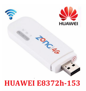 Zong Wingle E8372h Unlock Latest All Version Without Open