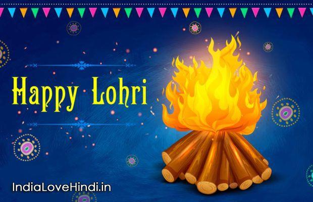 lohri images, lohri wishes, happy lohri greetings, lohri greeting cards, lohri wallpaper, lohri photos, lohri pictures, lohri gif