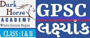 Combined GPSC Laxyank March-20019 By Dark Horse Academy
