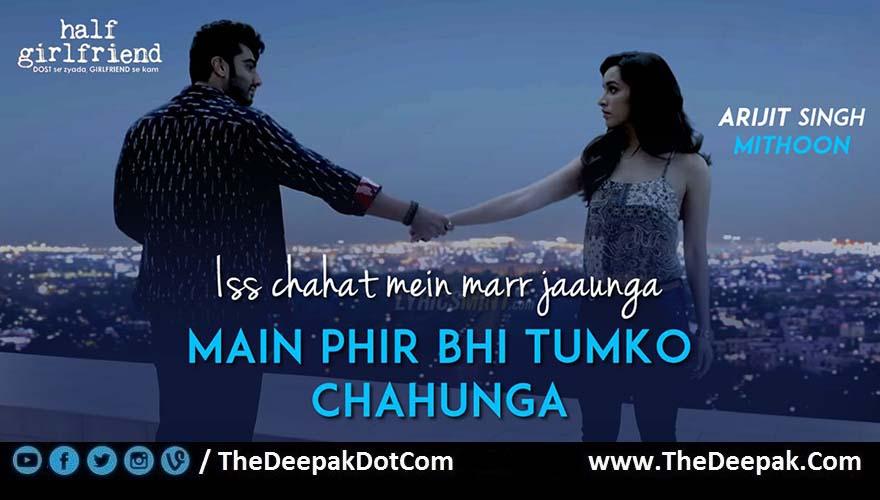 Main Phir Bhi Tumko Chahunga Arjun Kapoor, Shraddha Kapoor | Half Girlfriend