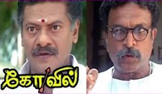 Kovil Movie Scenes   Nassar insults Rajkiran   Simbu tries to meet Sonia   Vadivelu   Rekha
