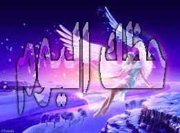 حظك اليوم الجمعة 21/07/2017 توقعات برج الحمل