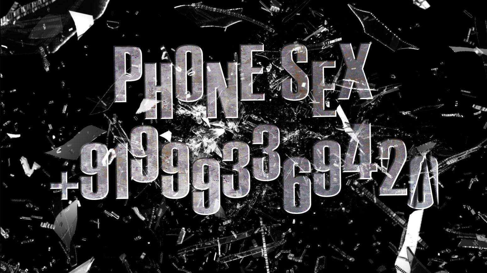 μαύρο τηλέφωνο σεξ chat