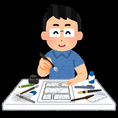 漫画を描く人のイラスト(男性)