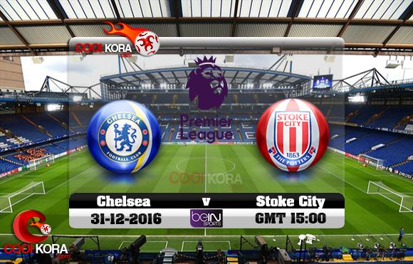 مشاهدة مباراة تشيلسي وستوك سيتي اليوم 31-12-2016 في الدوري الإنجليزي