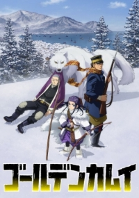 Golden Kamuy II