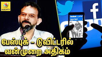TM Krishna Speech on Social Media violence