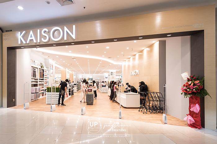kaison aeon bukit tinggi shopfront with wood texture and dark grey color