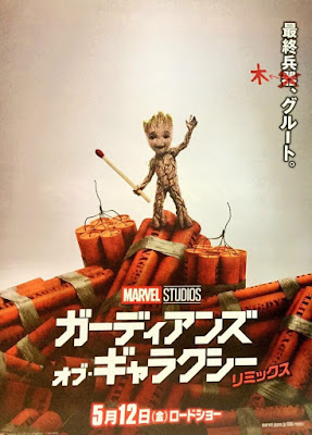 poster groot guardians of the galaxy 2