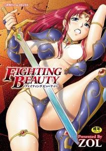 ファイティング ビューティー [FIGHTING BEAUTY]
