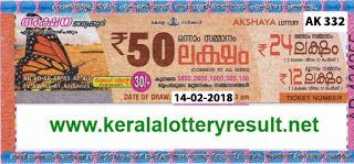 KERALA LOTTERY, kl result yesterday,lottery results, lotteries results, keralalotteries, kerala lottery, keralalotteryresult, kerala lottery result, kerala lottery result live, kerala lottery results, kerala lottery today, kerala lottery result today, kerala lottery results today, today kerala lottery result, kerala lottery result 14-02-2018, Akshaya lottery results, kerala lottery result today Akshaya, Akshaya lottery result, kerala lottery result Akshaya today, kerala lottery Akshaya today result, Akshaya kerala lottery result, AKSHAYA LOTTERY AK 332 RESULTS 14-02-2018, AKSHAYA LOTTERY AK 332, live AKSHAYA LOTTERY AK-332, Akshaya lottery, kerala lottery today result Akshaya, AKSHAYA LOTTERY AK-332, today Akshaya lottery result, Akshaya lottery today result, Akshaya lottery results today, today kerala lottery result Akshaya, kerala lottery results today Akshaya, Akshaya lottery today, today lottery result Akshaya, Akshaya lottery result today, kerala lottery result live, kerala lottery bumper result, kerala lottery result yesterday, kerala lottery result today, kerala online lottery results, kerala lottery draw, kerala lottery results, kerala state lottery today, kerala lottare, keralalotteries com kerala lottery result, lottery today, kerala lottery today draw result, kerala lottery online purchase, kerala lottery online buy, buy kerala lottery onlines