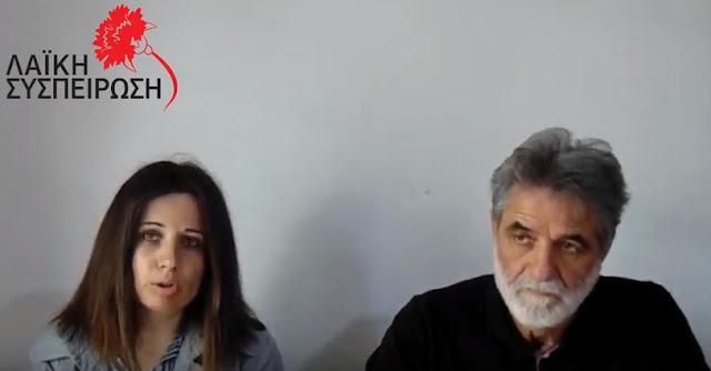 Λαϊκή Συσπείρωση Ναυπλίου: Η μεταφορά του Τμήματος Επειγόντων Περιστατικών του Νοσοκομείου είναι απαράδεκτη (βίντεο)
