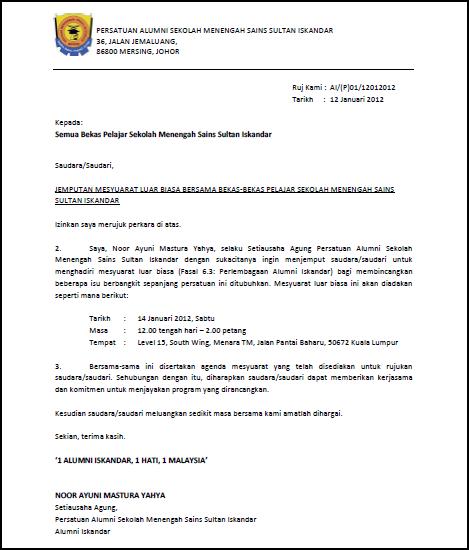 Contoh Surat Rasmi Jemputan Ke Majlis Makan Malam - Contoh QQ