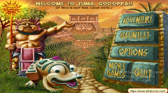 تحميل لعبة زوما القديمة والجديدة برابط مباشر للكمبيوتر والاندرويد Download game zuma