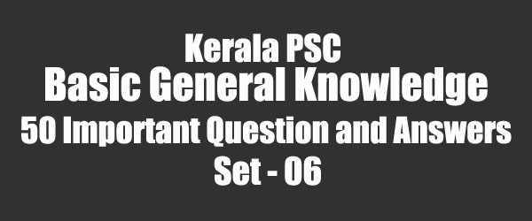 50 Important General Knowledge Question and Answers 06