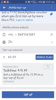 mobile recharge facebook se kaise kare