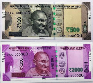 Request Slip for Exchange of Old High Denomination Bank Notes
