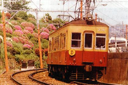 京阪大津線100周年記念イベント開催