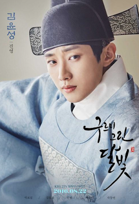 Love in the Moonlight, Moonlight Drawn By Clouds, Kim Yun Seong, Jin Young