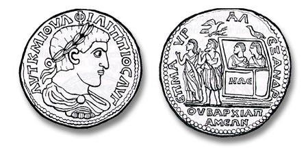 Dibujo de moneda de Apamea con el arca de Noé