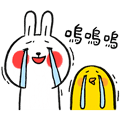 Lazy Rabbit & Mr.Chu: On the Move 3