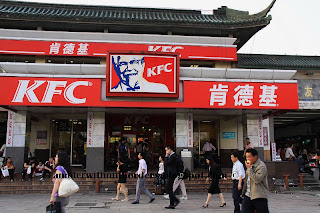 KFC, Suzhou Train Station