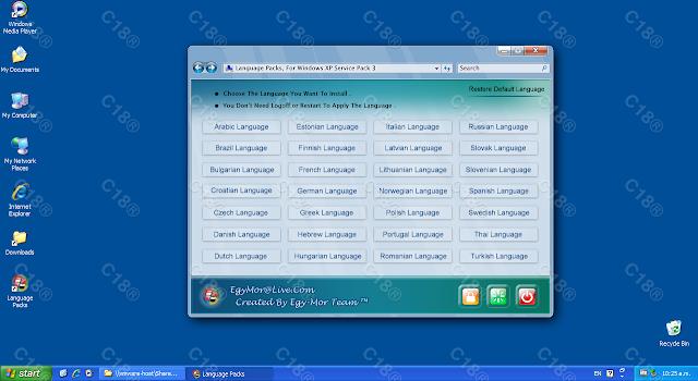Ashampoo Snap 20130524 02h25m30s 009  - Windows XP PRO SP3 Black Edition Integrated [Español] [Abril 2014] [ULD]