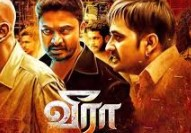 Veera 2018 Tamil Movie Watch Online
