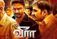 Veera 2018 Tamil Movie Watch Online