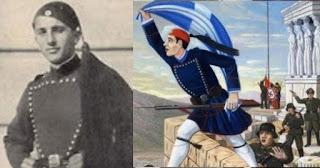 Ο Εύζωνας που πήδηξε από την Ακρόπολη τυλιγμένος με την ελληνική σημαία