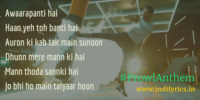 Get Ready To Move | Prowl | Full Audio Song Lyrics with English Translation and Meaning | Armaan Malik ft. Tiger Shroff